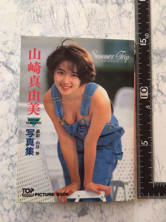 Be Filled With the Holy Spirit: Pr Mayumi Yamazaki, JCM