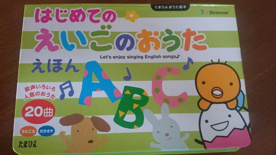 ANPANMAN Baby & Toddler Toys Enjoy Sing A Song