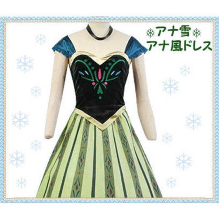 最終お値下げ!!! アナ 戴冠式 ドレス 大人用 Sサイズ(¥10,000) , メルカリ スマホでかんたん フリマアプリ