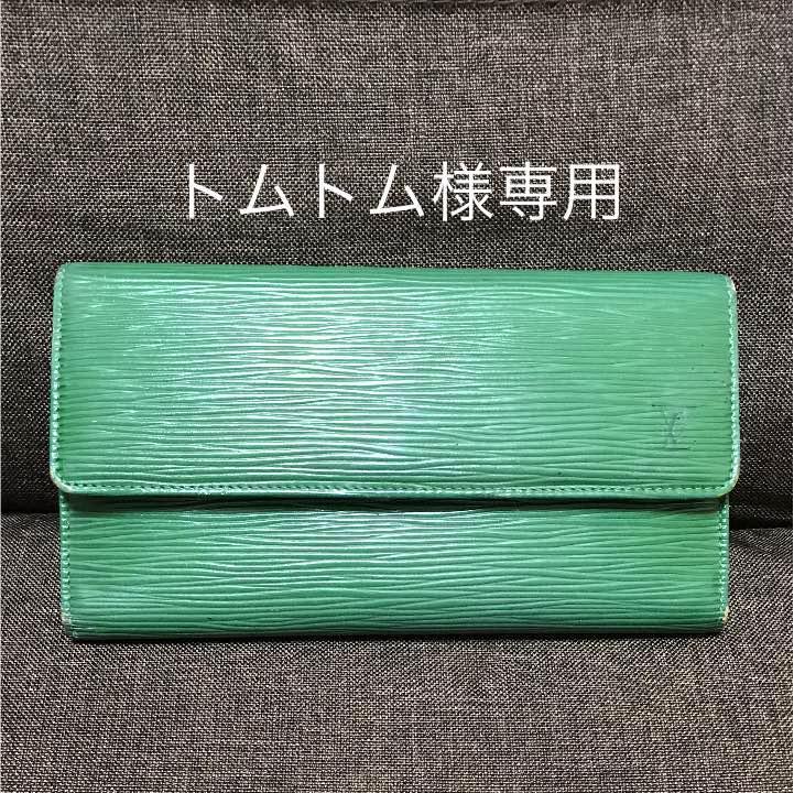designer fashion f3ff2 fdc9f LOUIS VUITTON 長財布 エピ 緑(¥ 4,500) - メルカリ スマホでかんたん フリマアプリ