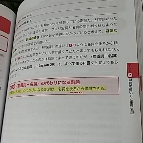 英 作文 ハイパー トレーニング