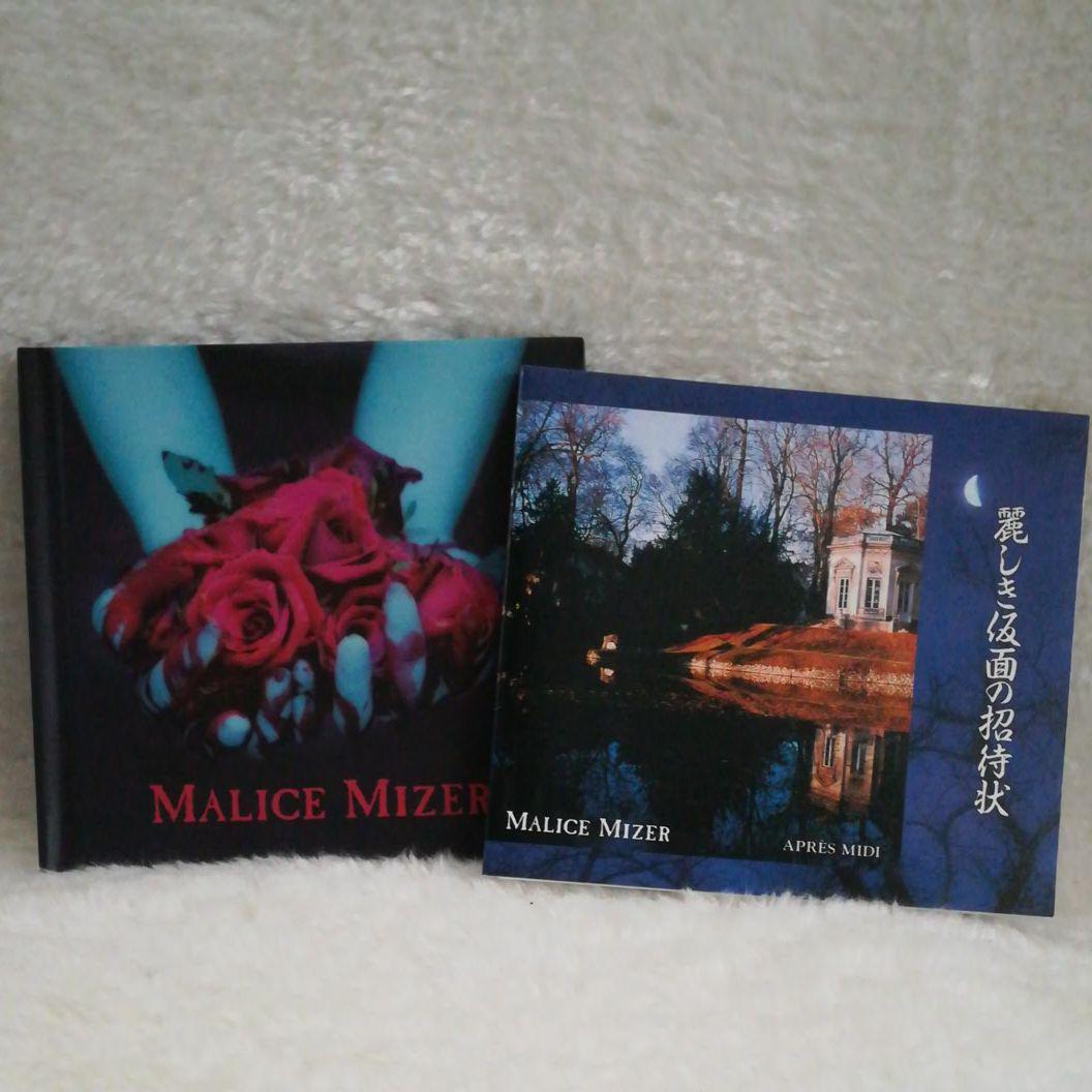 メルカリ - MALICE MIZER 「再会の血と薔薇」「麗しき仮面の招待状 ...
