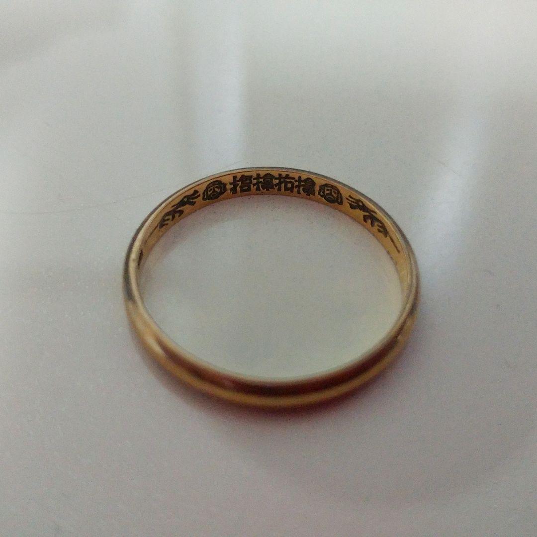 2020 サムハラ 神社 指輪