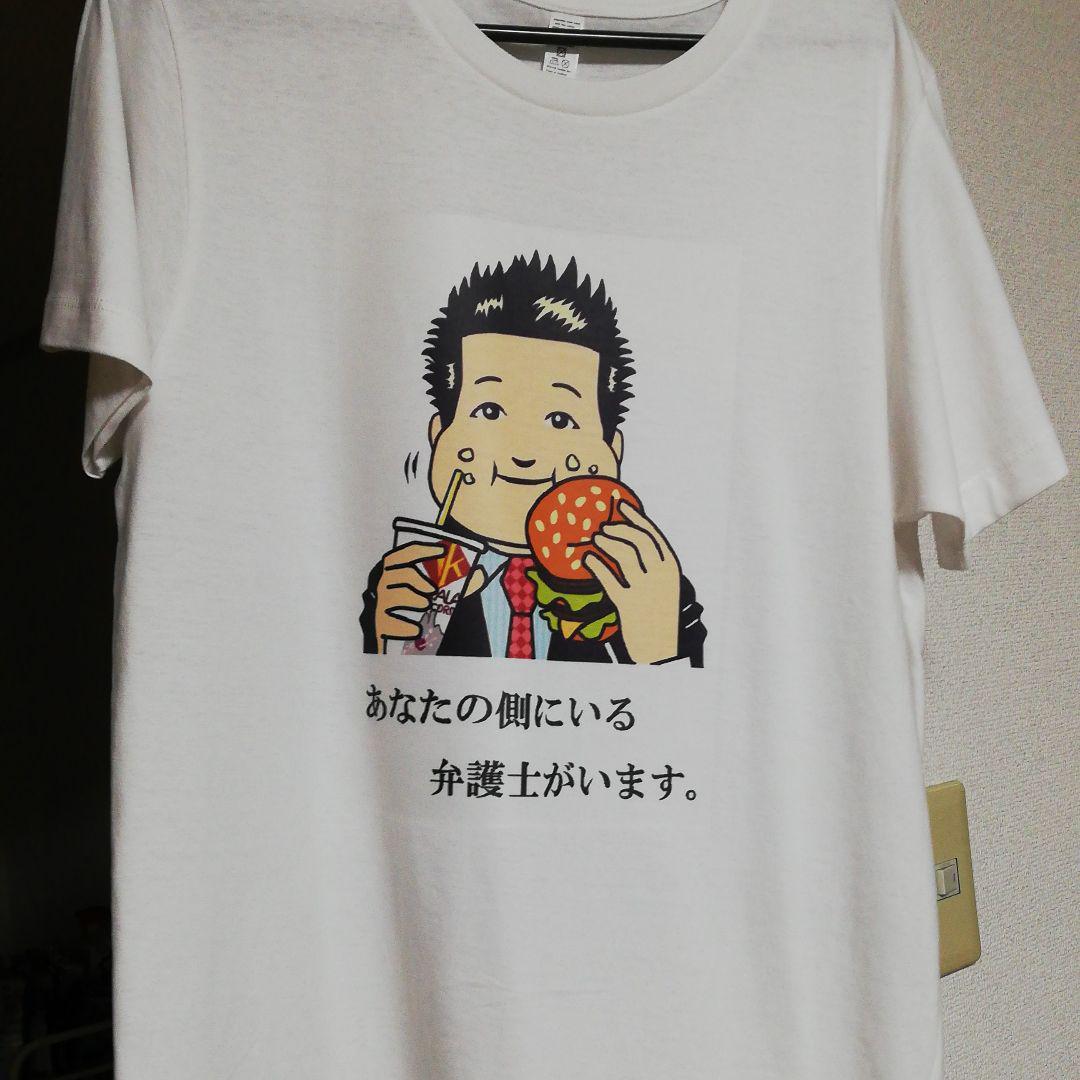 ジャンク 唐澤貴洋tシャツ 新妻1700 メルカリ スマホでかんたん フリマアプリ
