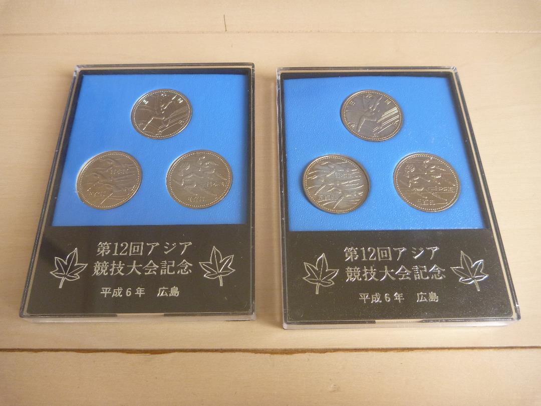 平成 500 円 玉 レア