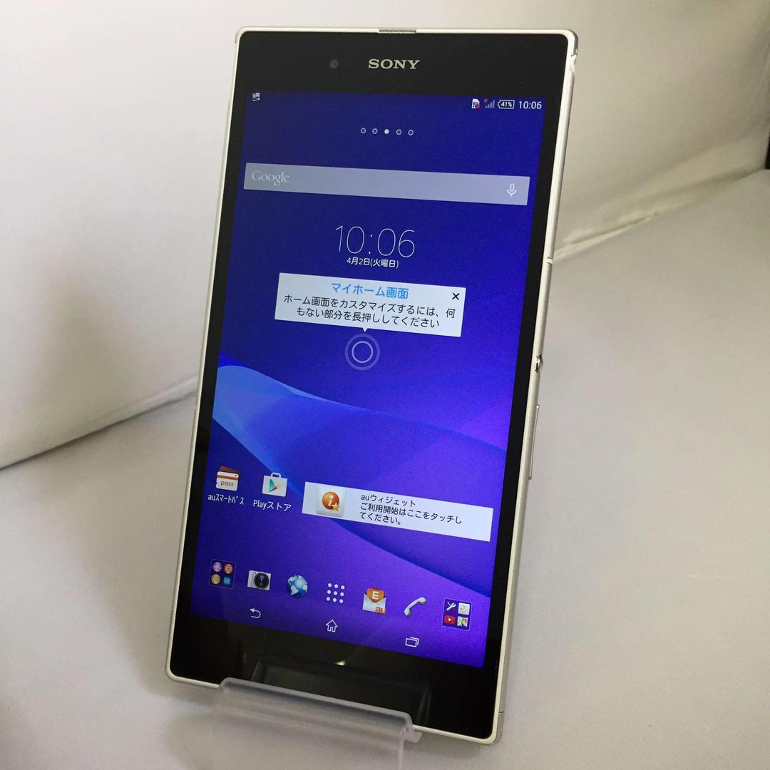 03f8b70049 メルカリ - au Xperia Z Ultra SOL24 ホワイト 【スマートフォン本体 ...
