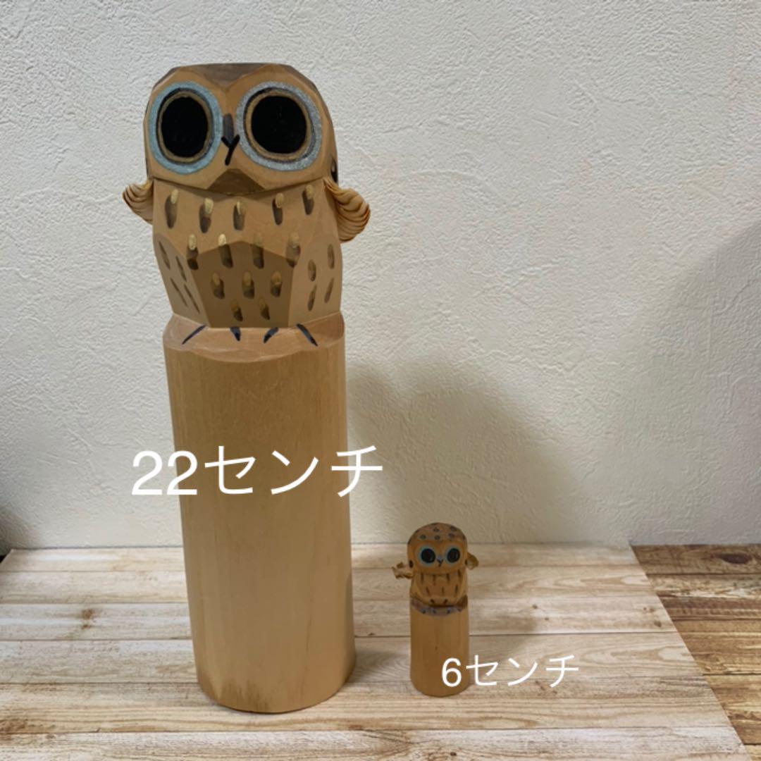 メルカリ - 笹野一刀彫り ふくろ...