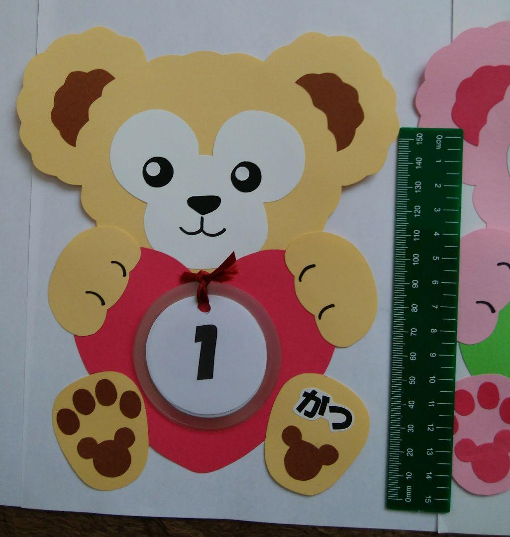 壁面 ダッフィーフレンズの日めくりカレンダー(¥2,300) , メルカリ スマホでかんたん フリマアプリ
