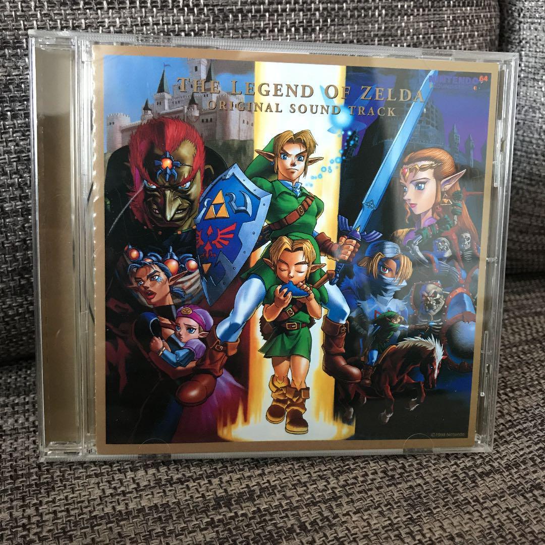 The Legend of Zelda Ocarina of Time Time Carddas Carddu Full complete All 42