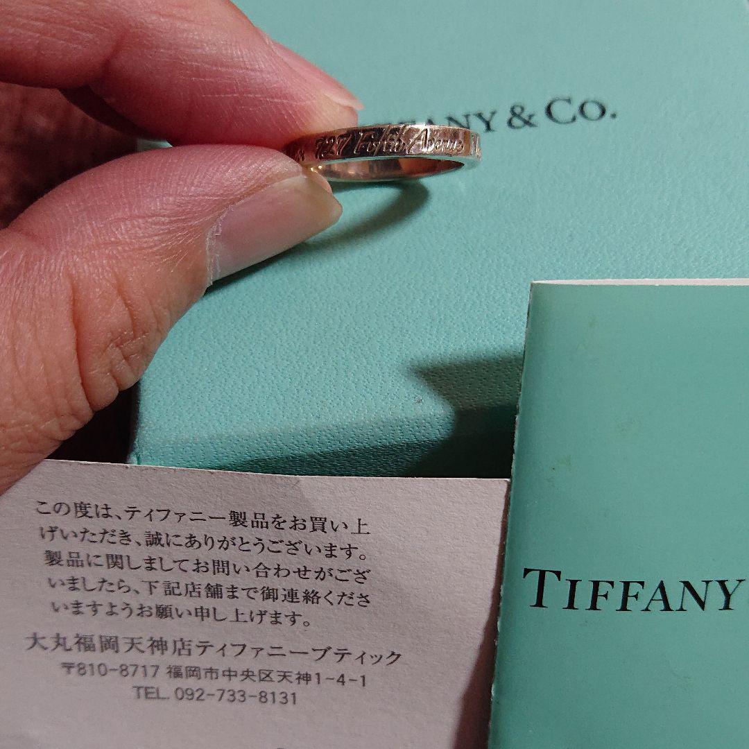 size 40 9526e e9c4b Mmm@様専用です。ティファニー リング TIFFANY 925(¥3,000) - メルカリ スマホでかんたん フリマアプリ