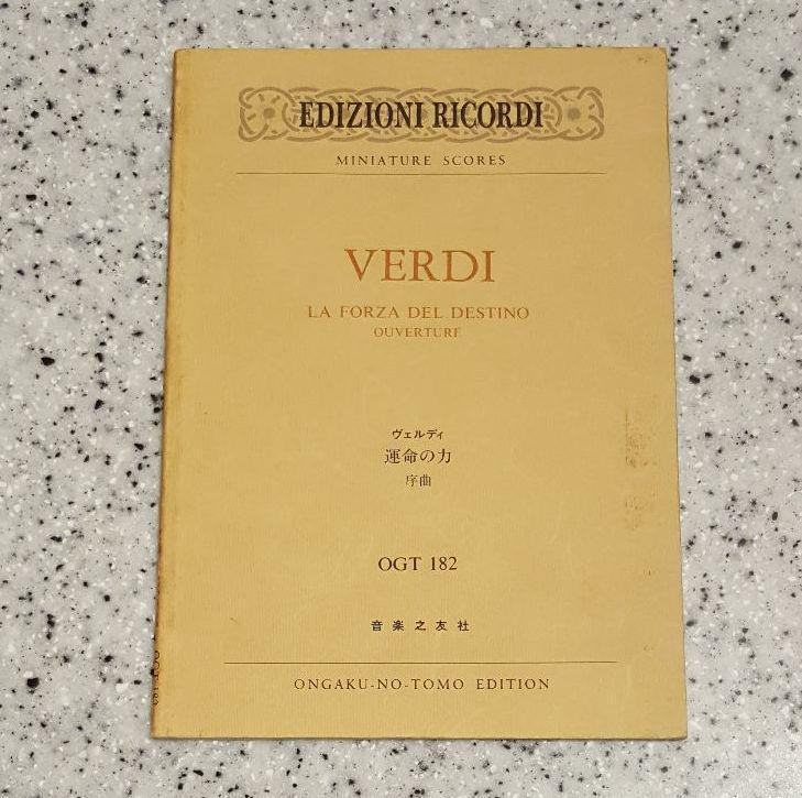メルカリ - ヴェルディ「運命の力」序曲スコア 【楽譜/スコア】 (¥520 ...