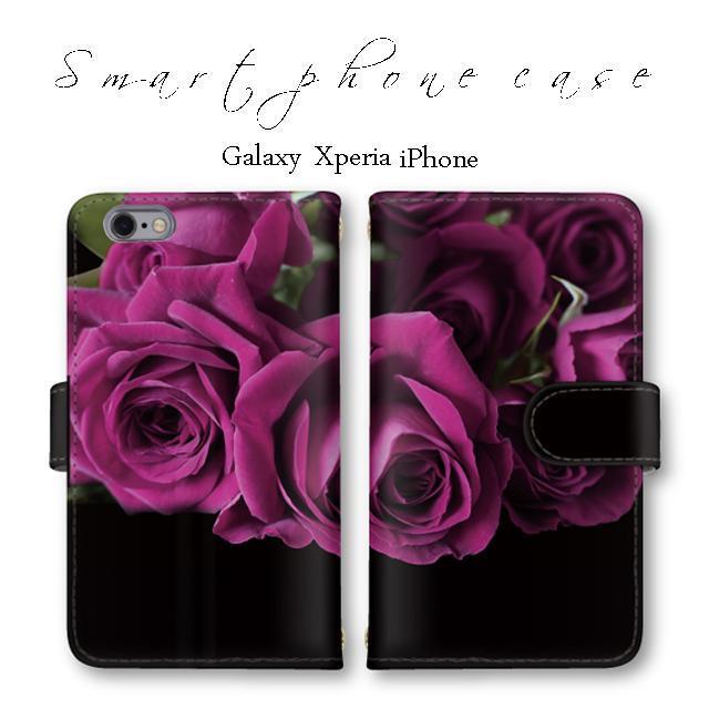 bb0daca610 メルカリ - 薔薇柄 iphone8 ケース Xperiaケース 手帳型 全機種対応 ...