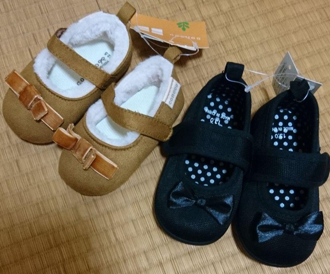異邦 人 靴