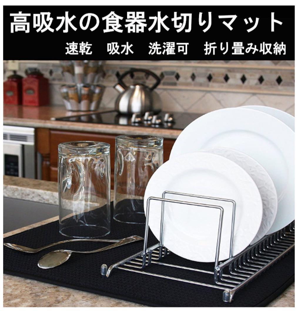 メルカリ - 水切りマット キッチンマット グレー 抜群の吸水力と速乾性 ...