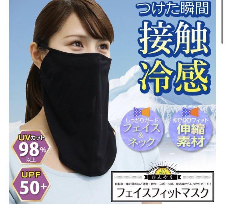 荒野 行動 フェイス マスク