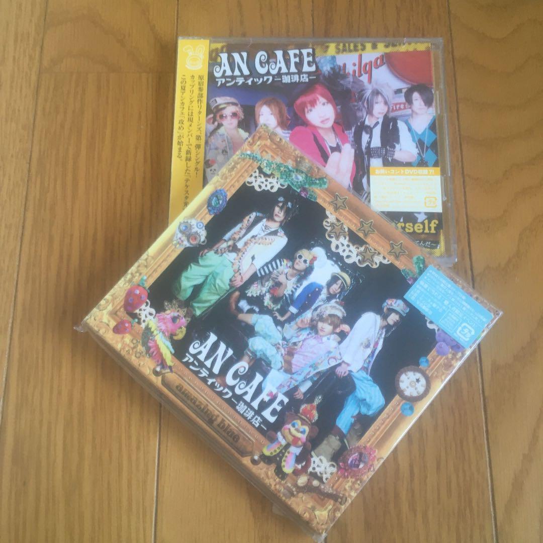 メルカリ - アンティック珈琲店 アンカフェ/初回限定盤CD(DVD付き)×2 ...