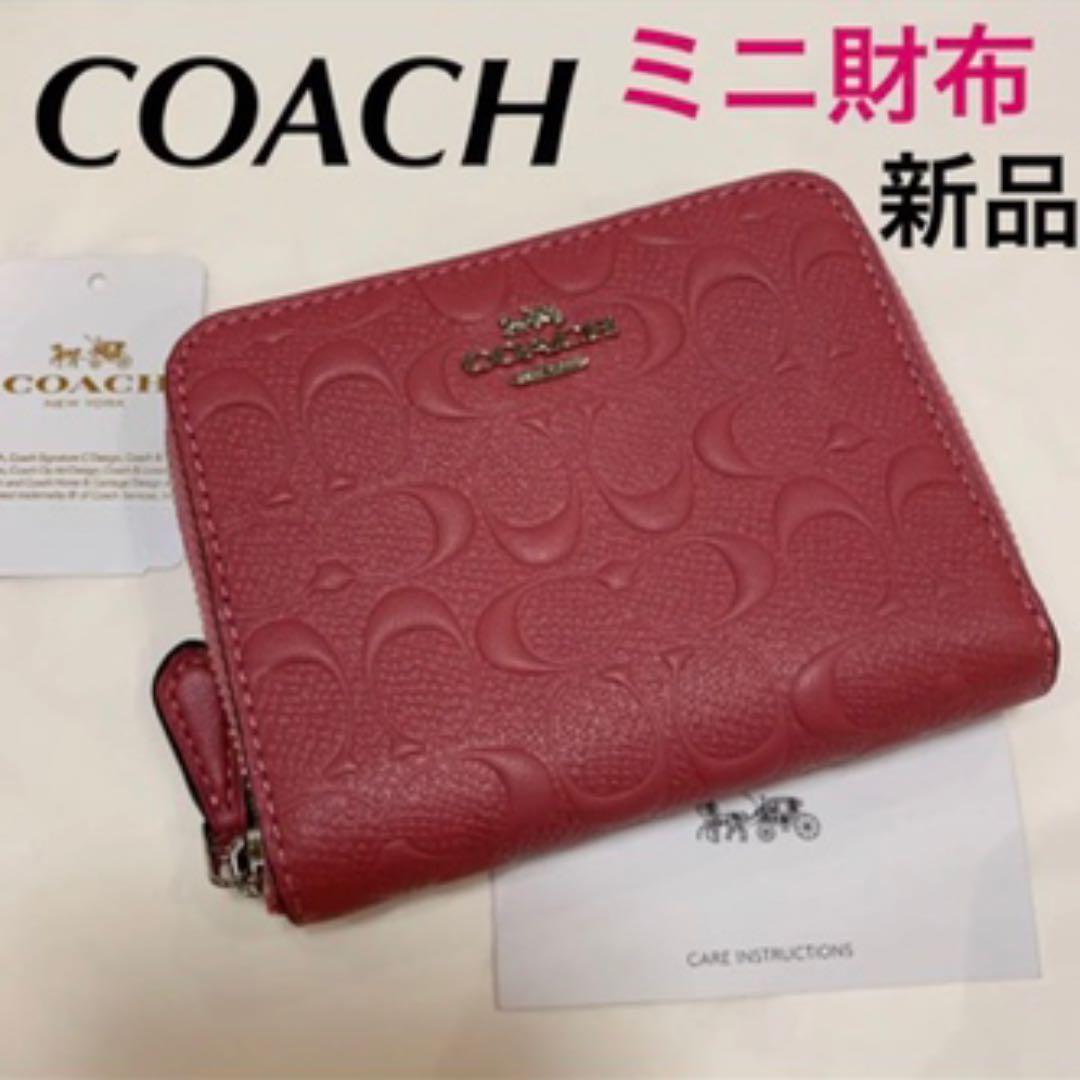 newest 68784 ad663 COACH 新品 未使用 コーチ 二つ折り財布 ミニ財布 財布 レザー ロゴ(¥8,200) - メルカリ スマホでかんたん フリマアプリ