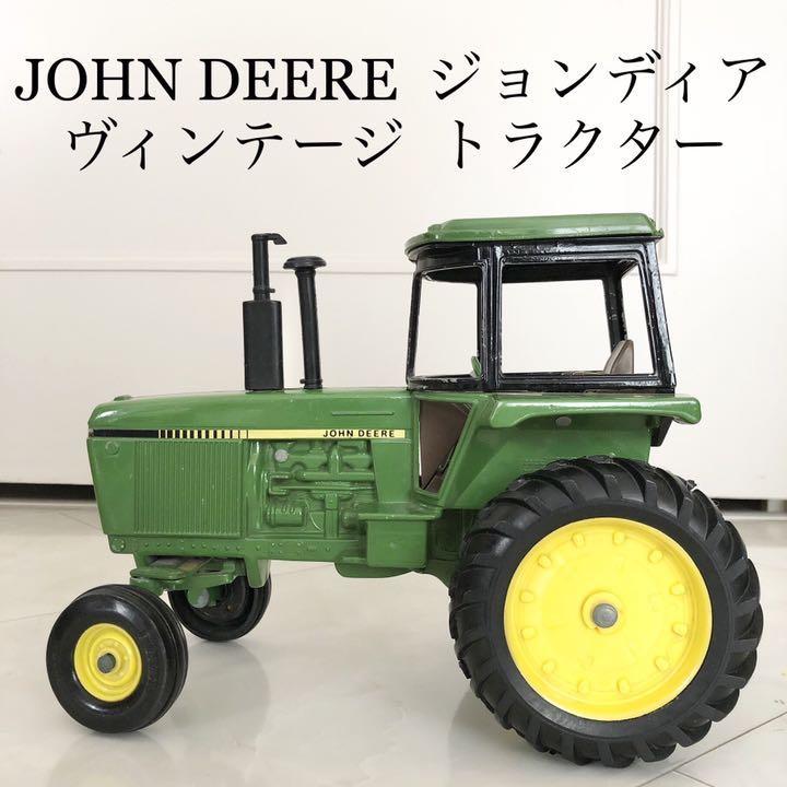 ディア ジョン