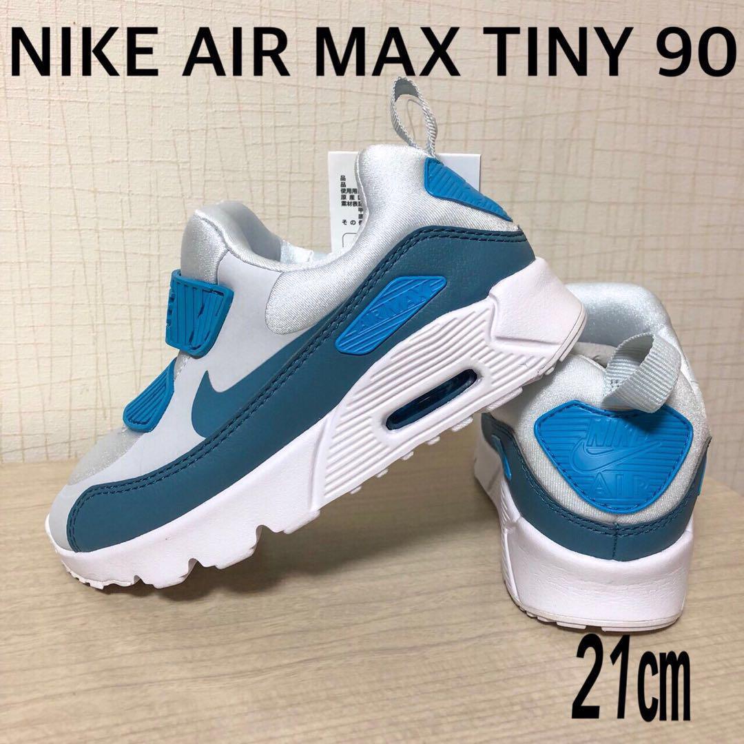 3c3f72de75bf5 メルカリ - 新品 NIKE AIR MAX ナイキ エア マックス タイニー 90 ...