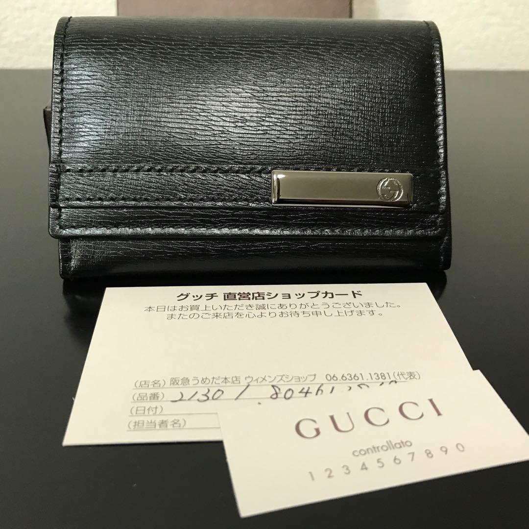 buy popular ec289 afaaa GUCCI グッチ 名刺ケース ブラック 新品未使用(¥19,500) - メルカリ スマホでかんたん フリマアプリ