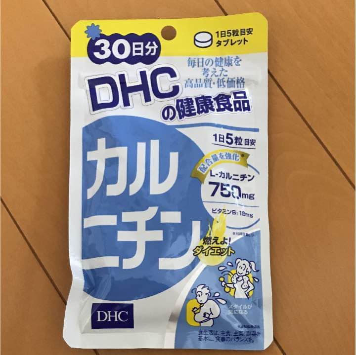 30日 カルニチン ダイエット サプリ DHC