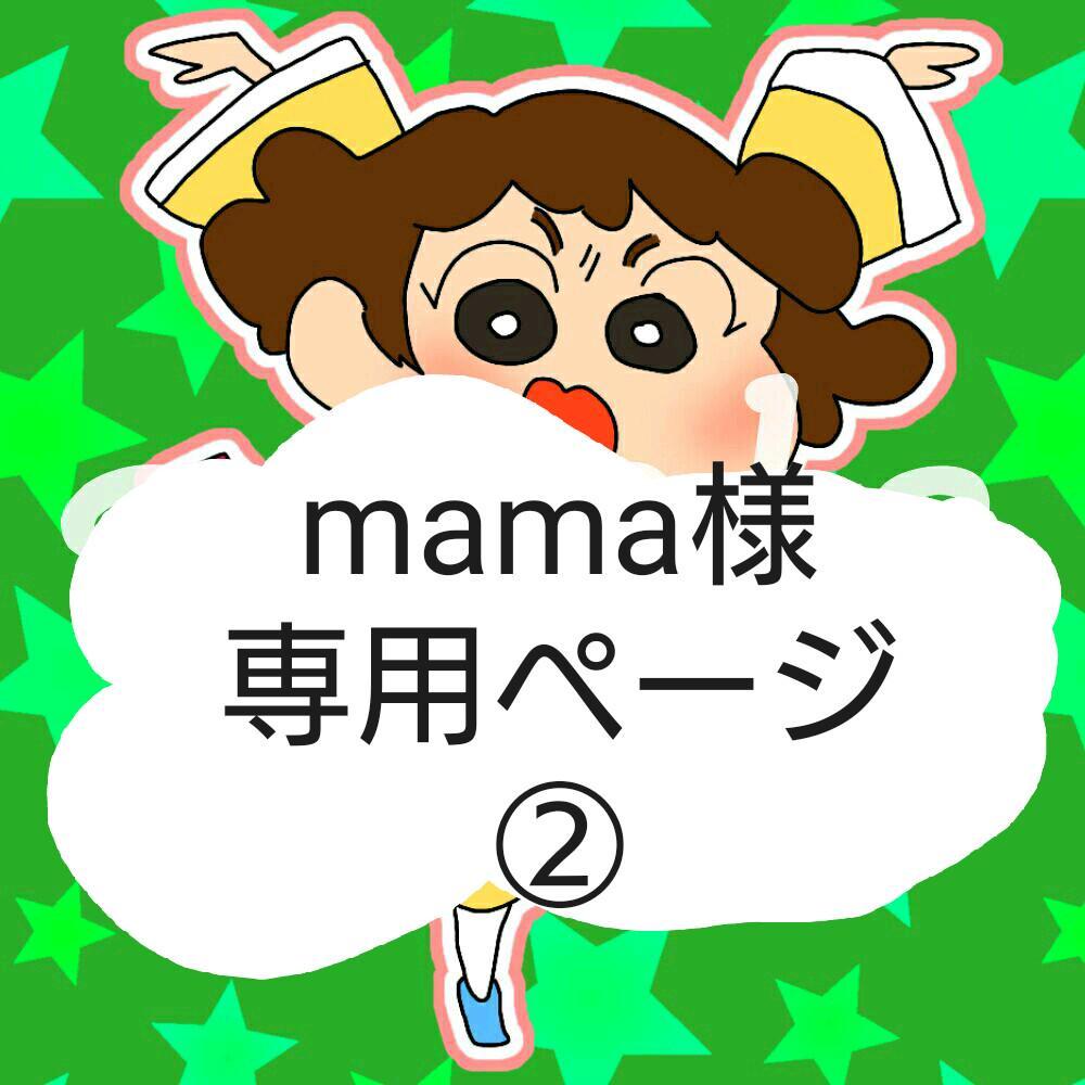 メルカリ Mama ページクレヨンしんちゃん風イラストオーダー