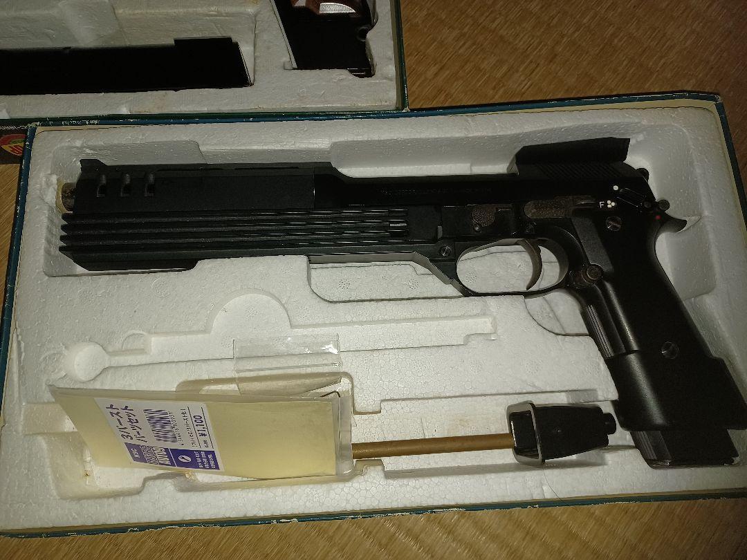 KSC  M93R AUTO9 オート9 セット