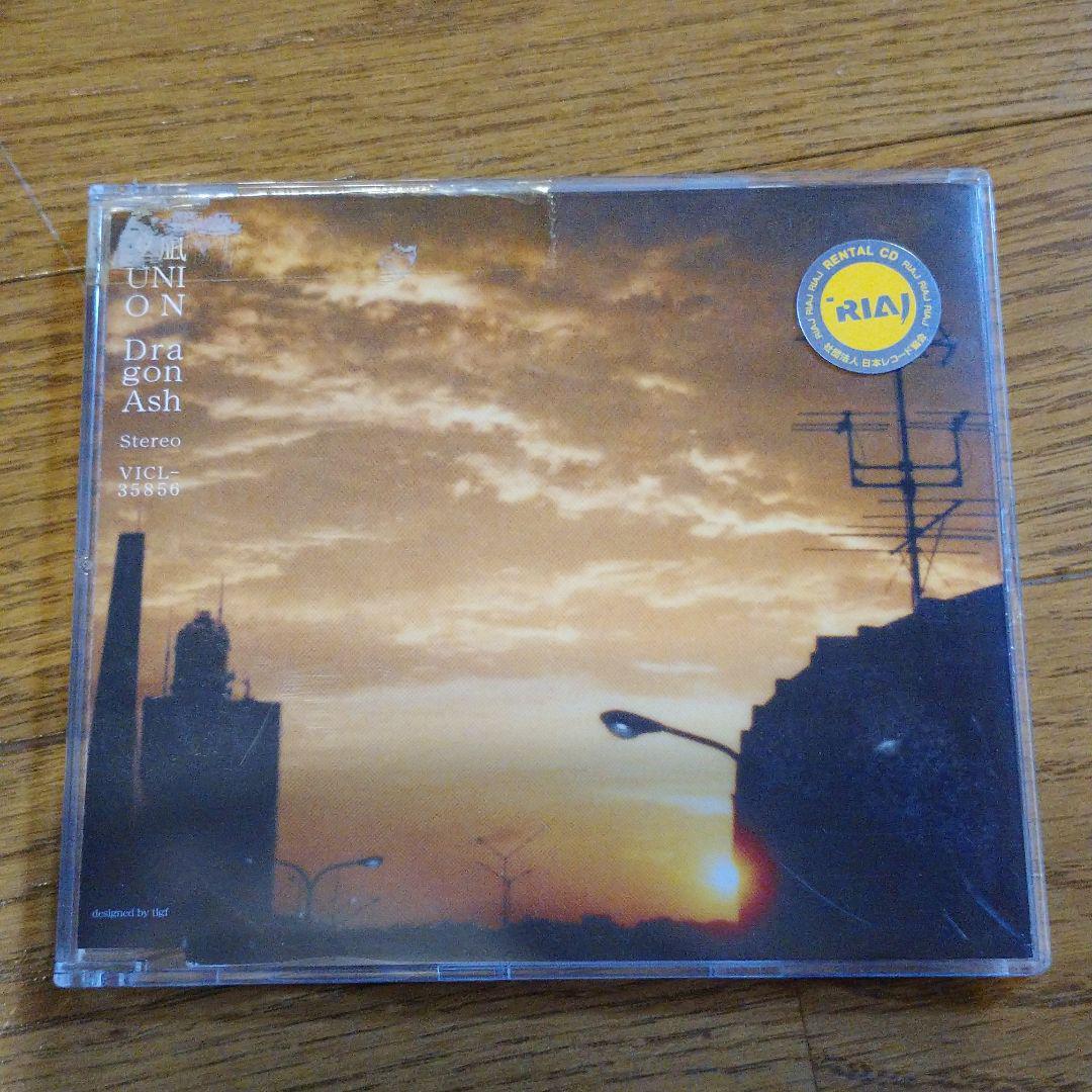 レンタル ヨアソビ cd