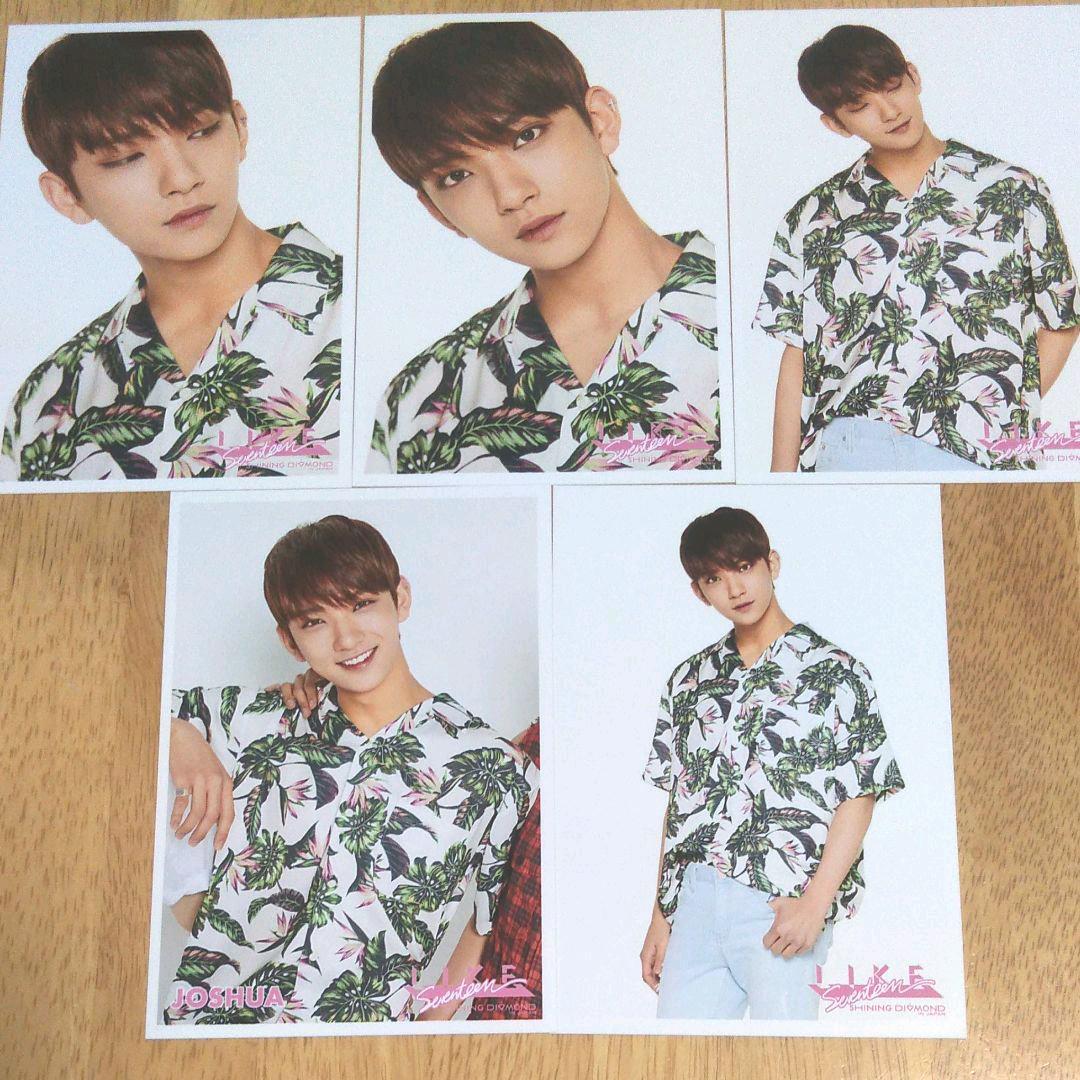 Joshua photo set