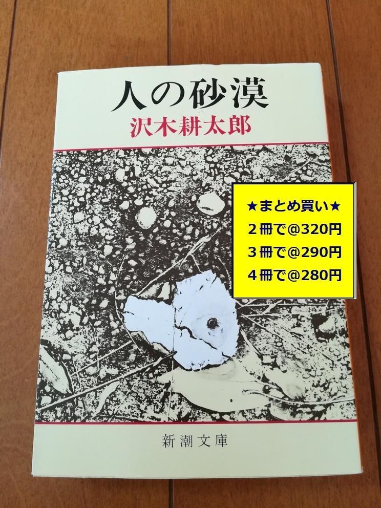 有福義秀 - JapaneseClass.jp