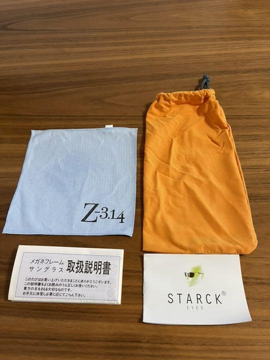 【美品】スタルクアイズ STARCK alan mikli