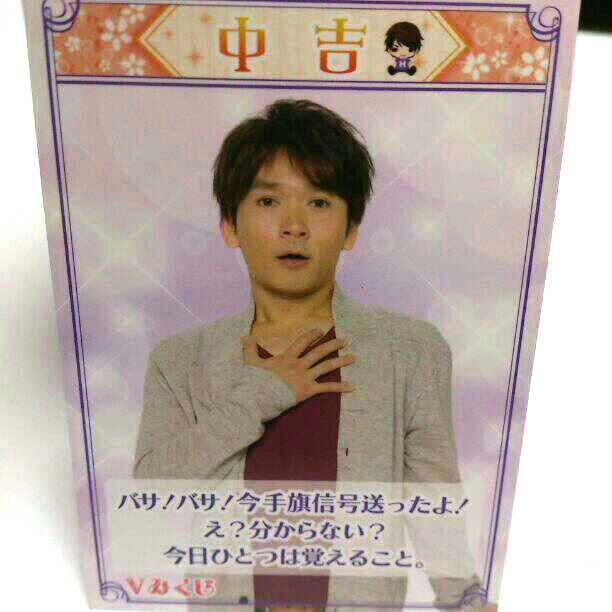 博 長野 長野博の妻・白石美帆が「V6解散」で広告業界から注目されるワケ(FRIDAY)