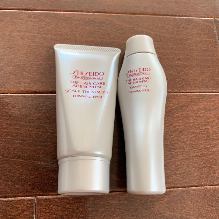 シャンプー 資生堂 アデノ バイタル 「アデノバイタル シャンプー」を美容師が実際に使ったレビュー記事
