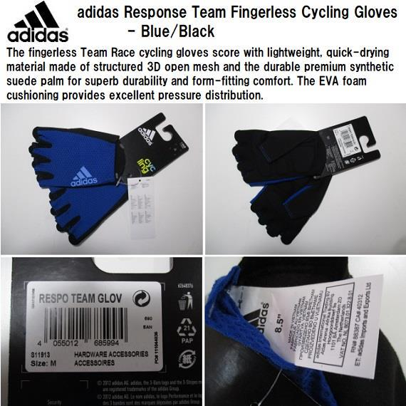 Blue Sporting Goods Adidas Response Team Fingerless Cycling Gloves