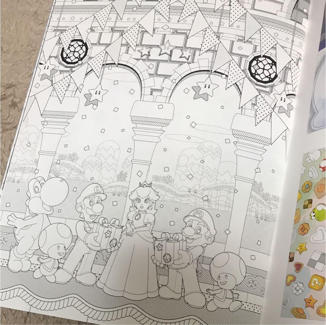 メルカリ 新品スーパーマリオ 塗り絵セレクション キャラクター