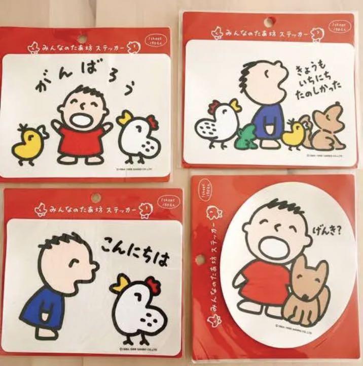 メルカリ 昭和レトロ サンリオ ステッカー たあ坊 キャラクターグッズ 1 800 中古や未使用のフリマ