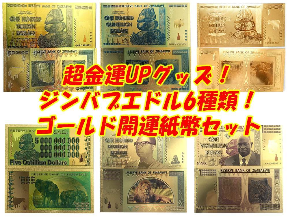 から 円 ドル