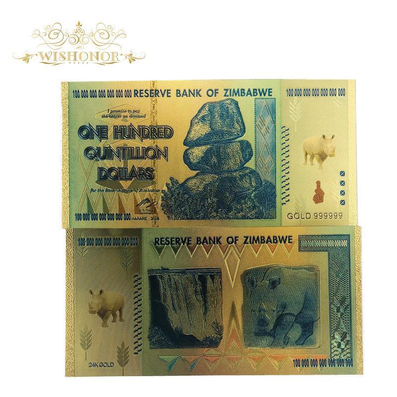 円 1 ジンバブエ ドル