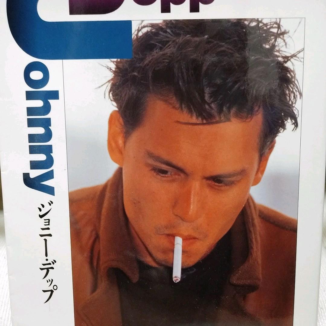タバコ 目黒 蓮
