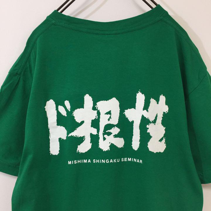 三島 進学 ゼミナール