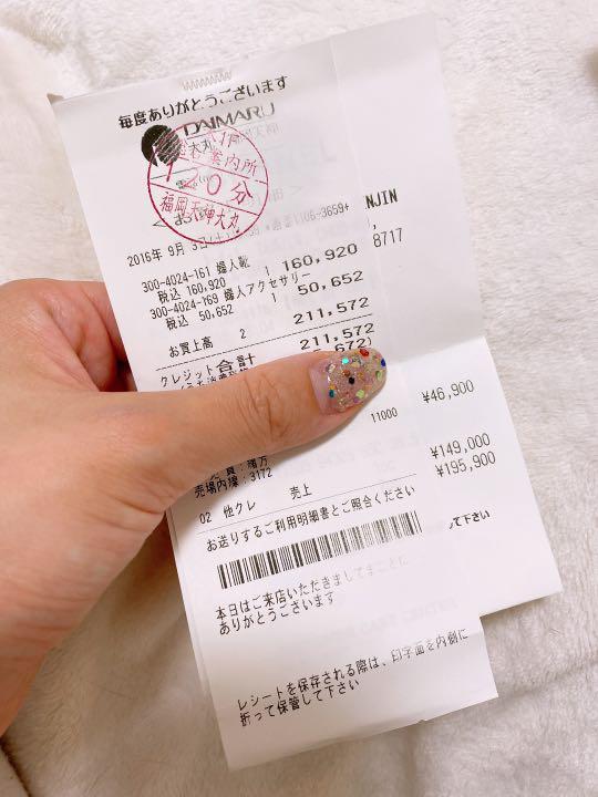 【即日発送】CHANEL ターンロックブーツ シャネル 35 1/2