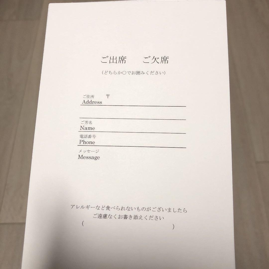 結婚式 招待状返信ハガキ 30枚(¥450) , メルカリ スマホでかんたん フリマアプリ