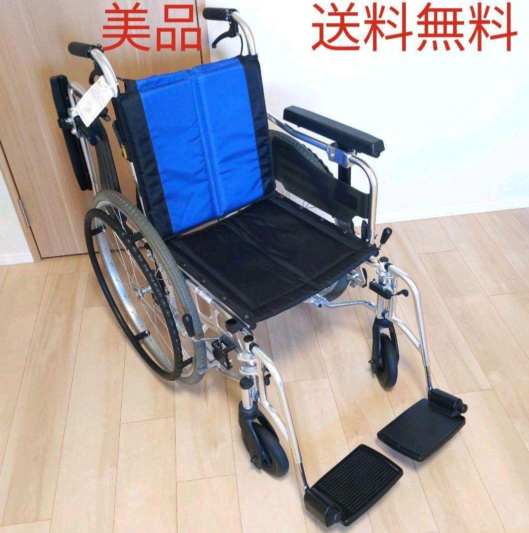 中村うさぎ 車椅子