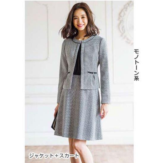3867a6216c839 メルカリ - はるたん 新品 タグ付き RyuRyu ツイードスーツ  スカート ...