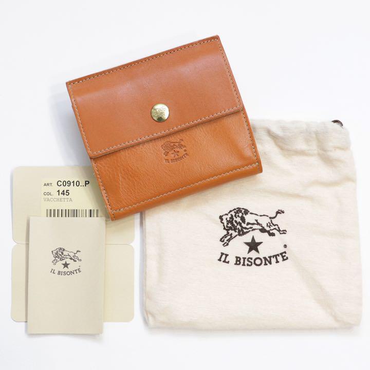 56fc22ca880e メルカリ - 新品 正規品 イルビゾンテ 二つ折り 財布 ヤキヌメ ミニ財布 ...