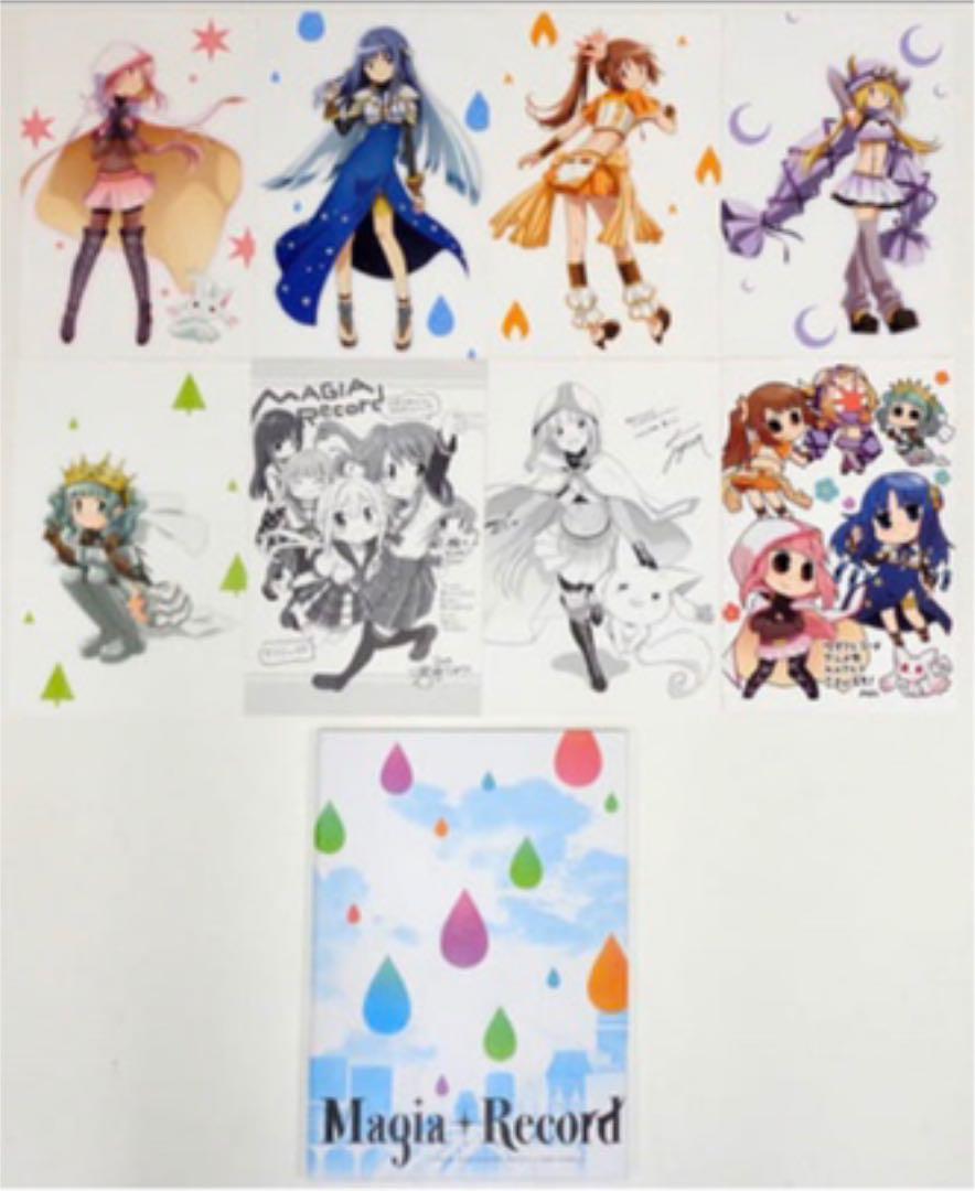 レコード アニメ マギア 「マギアレコード」2ndシーズンの主題歌はClariSとTrySailが続投 新PVや放送情報なども公開(映画.com)