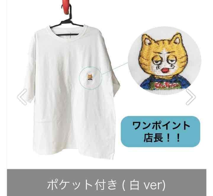 チャンネル トレトレ トレトレチャンネルりぶの正体は?親方やスタンプ、tシャツについても調べてみた!