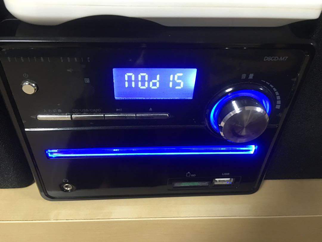 DIGITAL SONIC CD/MP3 ミニコンポ DSCD-M7(BK)(¥7,000) - メルカリ スマホでかんたん フリマアプリ