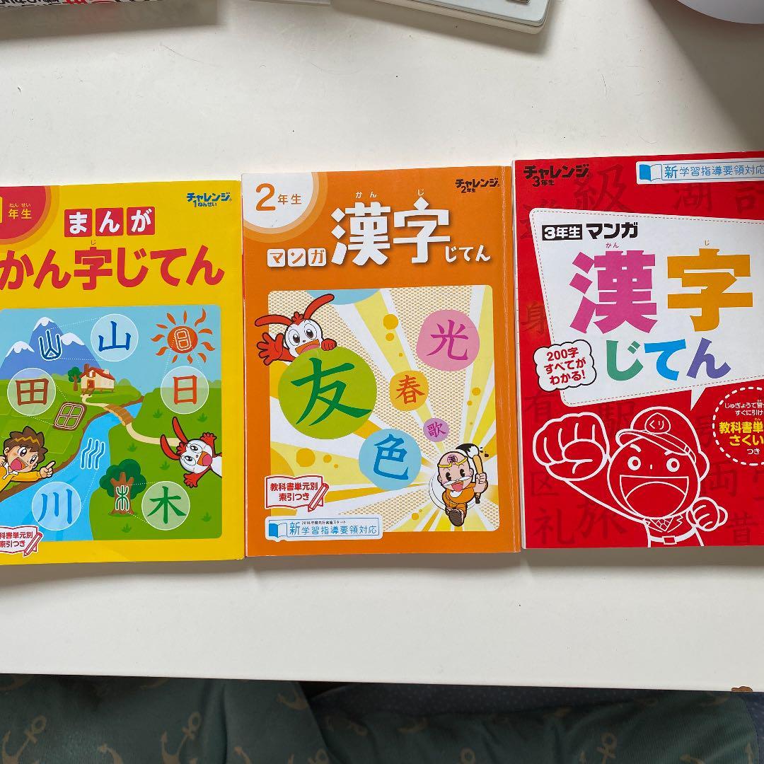 て な 漢字 う 漢字(かんじ)の成り立ちや書き方 Weblio辞書