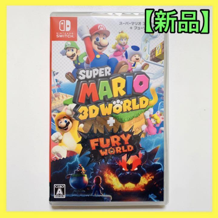 Switch 3d ワールド スイッチ版『スーパーマリオ 3Dワールド』から学ぶ「約7年前のゲームをおもしろくする職人芸」――